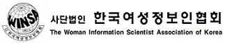 (사)한국여성정보인협회